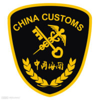 china-customs-emblem
